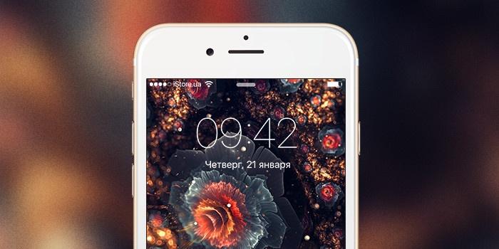 Обои для iPhone: волшебная вселенная фракталов