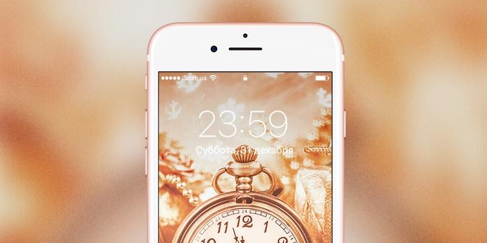 Новогодние обои для вашего iPhone. С наступающими праздниками!