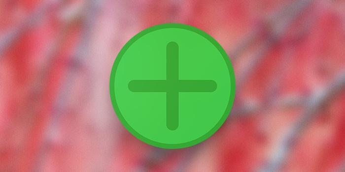 Совет по OS X: простое разворачивание окон (без зеленой кнопки)