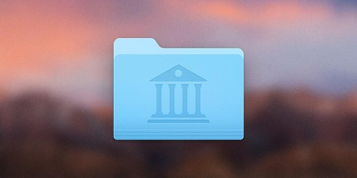 Совет по macOS: Как показать Библиотеку служебных файлов раз и навсегда