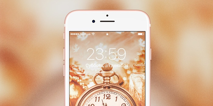 С наступающим! Новогодние обои для вашего iPhone