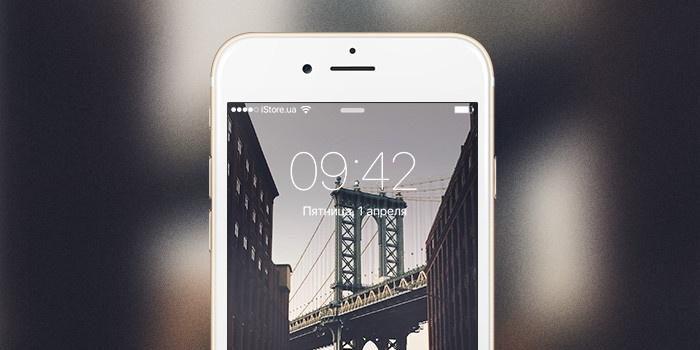 Обои для iPhone: прогулки по городским улицам