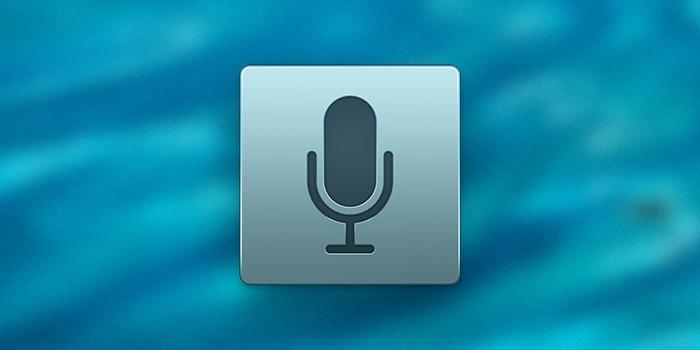 Совет по macOS: Как освободить место на Маке при отключении улучшенной диктовки