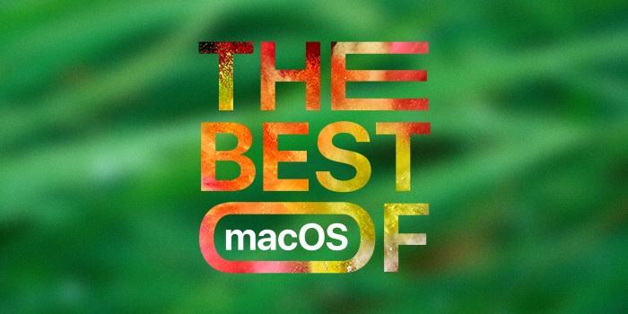 10 самых полезных советов по компьютерам Apple Mac от «Журнала iStore»