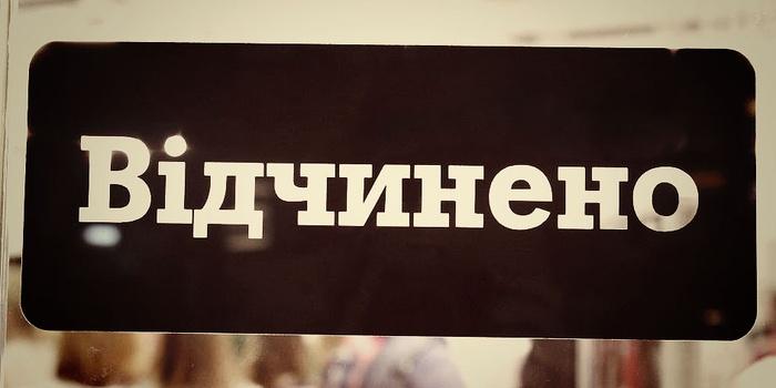 магазин фамилия в олимпийском фото