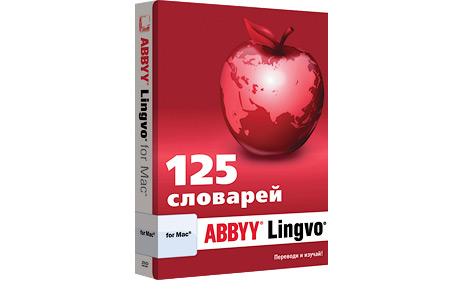 Всеобщая История Нового Времени 8 Класс Юдовская Баранов Ванюшкина Решебник